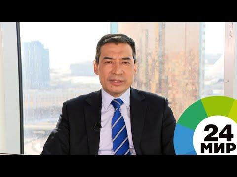 Политолог Кушкумбаев: «Бэкграунд» Токаева – это показатель его высокого профессионализма - МИР 24