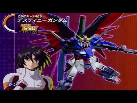 GSDVSZAFT 2 -Shinn Asuka [Destiny Gundam] Route I