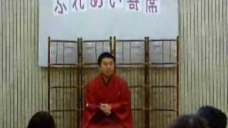 桂米多朗 演目「与太郎」NO.2