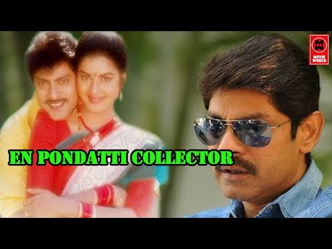 En Pondatti Collector Tamil Online Movies Watch # Tamil Movies Full Length Movies