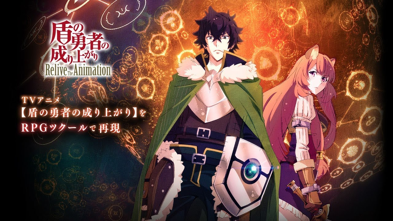 RPG Maker MV-Created Game The Rising of Shield Hero: Relive