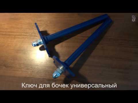 Видео Фланец плоский нержавеющий ру 40