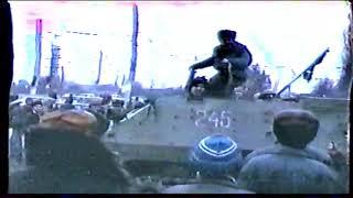 Грозный 1994/1995г - Хроника русско-чеченской войны