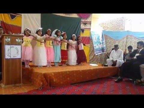 Welcome Song at Allama Iqbal Education School Dougal, Phalia