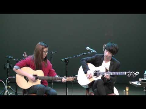 (Depapepe) One -- Sandra Bae & Sungha Jung (live)