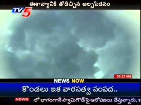 TV5 Telugu News - Weather Forecast Warns Coastal Andhra Due To Heavy Rains