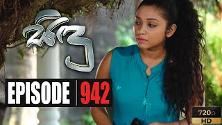 Sidu | Episode 942 17th March 2020 Thumbnail