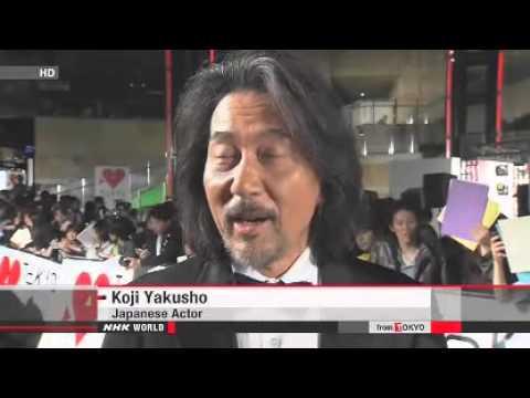 Tokyo International Film Festival opens