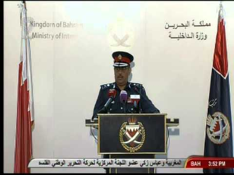 #Bahrain Press conference for Chief of Public Security المؤت