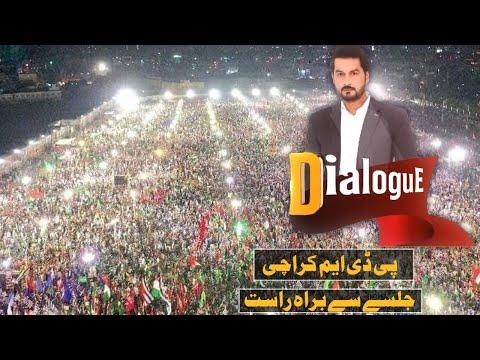 Dialogue - Sunday 18th October 2020