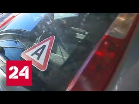 В Москве начинают тестировать автомобили без водителя - Россия 24