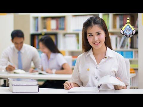 วีดิทัศน์แนะนำคณะบริหารศาสตร์ มหาวิทยาลัยอุบลราชธานี (2559)