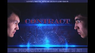 Contract - Official Trailer 2019