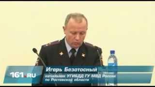 Новости Ростова-на-Дону: блатные номера запретят