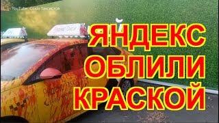 видео Яндекс.Маркет начал отмечать пользователей, оставляющих отзывы