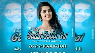 Tor Gudul Gadal Gaal Bhalo ( Cg Rmx 2020 ) Dj P Production