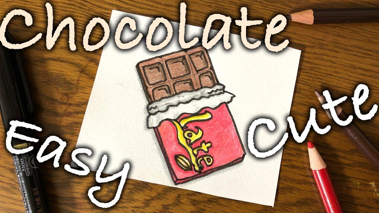 バレンタインイラスト 簡単 チョコレートの描き方 Youtube