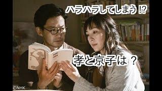おすすめ記事 (1) 『この声をきみに』 (URL) http://www.nhk.or.jp/dram...