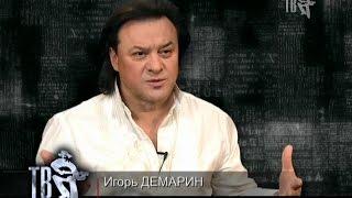 С Днем Рождения, Игорь ДЕМАРИН!