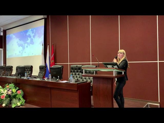 КПК Забота на конференции для риелторов 6 августа