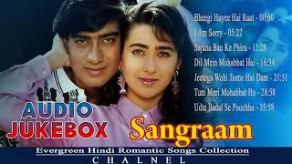 Sangram film full audio jukebox romantic hit song