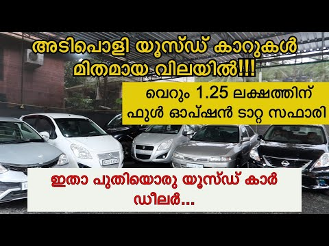 USED CAR MALAYALAM | USED CARS IN KERALA | TEAM TECH – EPISODE 113