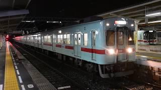 西鉄5000系天神大牟田線(西鉄二日市駅)