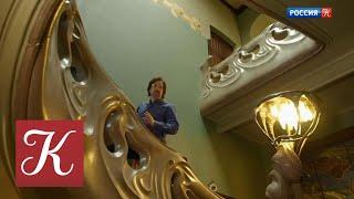 Смотреть видео Пешком... Москва старообрядческая. Выпуск от 13.05.18 онлайн
