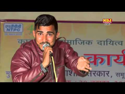 Banjare Ki Dhala / हम छत्री राजपूत / हरयाणवी Ragni / Popular Hit Ragni / Ndj Music