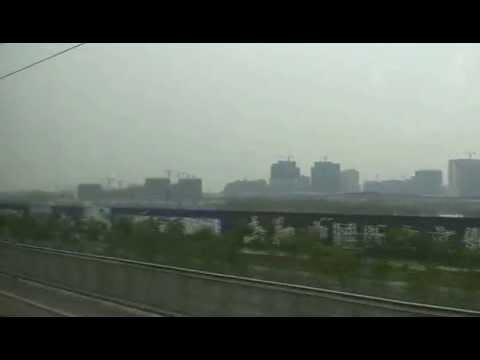 A high-speed train from Shanghai to Suzhou