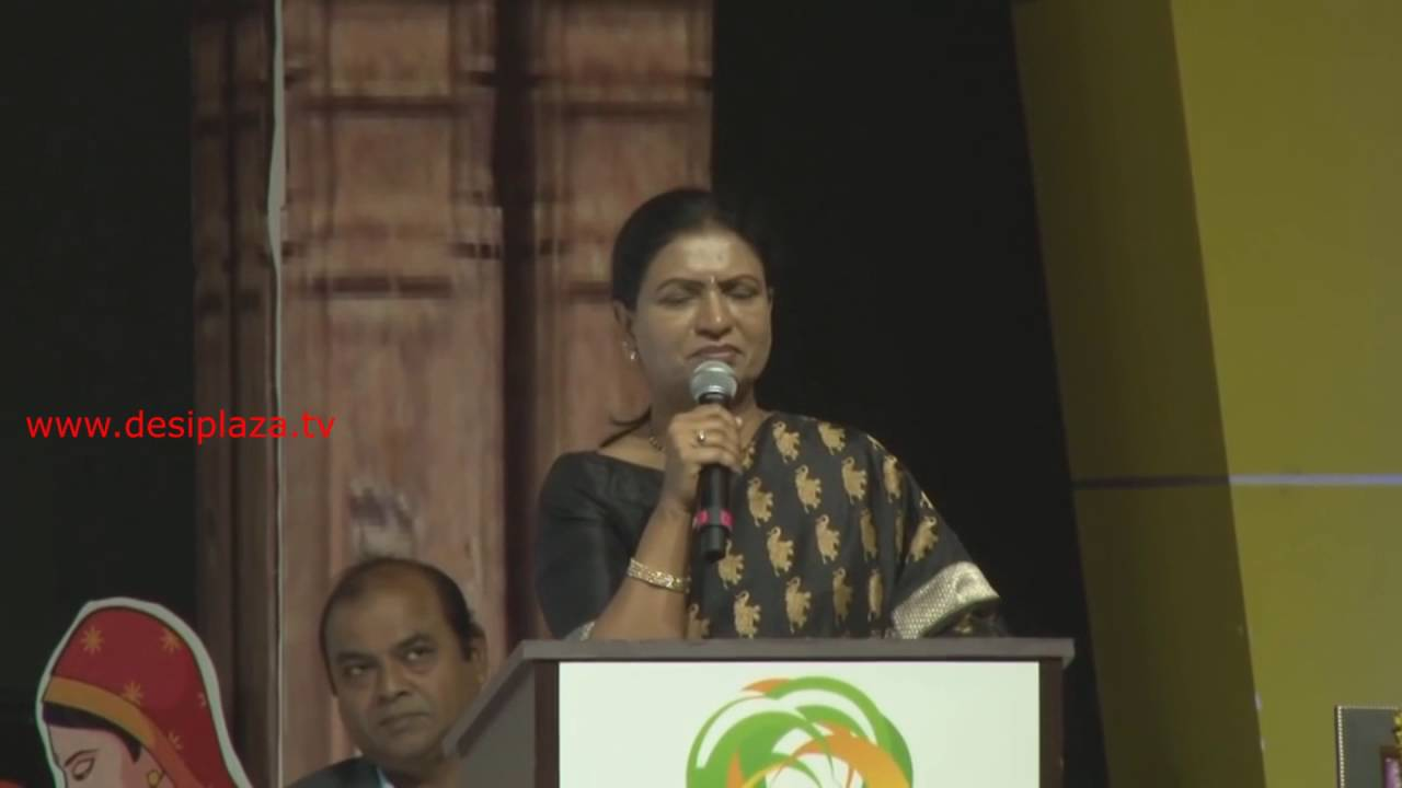 D.K.Aruna Gadwal Congress MLA speaking at TDF 1st Global Telangana Convention in Dallas, Texas