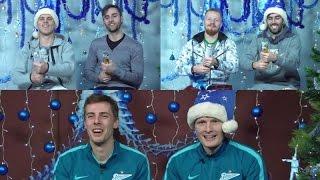 «Желаем, чтобы ваш дом был полон улыбок!» Новогоднее обращение сине-бело-голубых