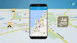 DubaiNow Smart App