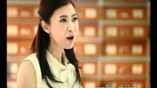 Vejpong Osot - Believe 30 Sec TVC Thumbnail