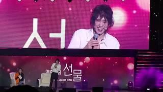 양준일 팬미팅 2부 8시 매력터지는토크 full 영상 …