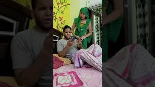 Bibi se kon bach paya hai|Ajay Sharma #short #funny #ajaysharma