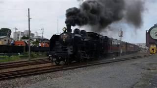 【キューロク感謝デー2019】「SLもおか」C11&96&D51同時発車 4k30p