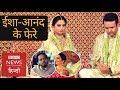 Lata Mangeshkar sang Gayatri Mantra on Isha-Anand Wedding (BBC Hindi)