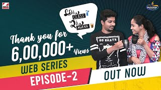 Atu Class Itu Mass Episode 2 || Latest Telugu Web Series 2018 || Ravi Ganjam || Z Flicks