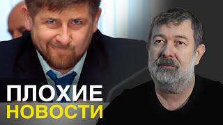 ПЛОХИЕ НОВОСТИ в 21.00 13/01/2016 Сценарий Менделя? Друг русского народа?