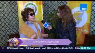 """عسل أبيض - تعليق الإعلامية سلمى الشماع على تدشين إتحاد الإعلاميات العرب """"إتحاد بيجمع"""""""