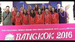 นักวอลเลย์บอลหญิงทีมชาติจีน เดินทางถึงไทย ร่วมแข่ง WGP 2016
