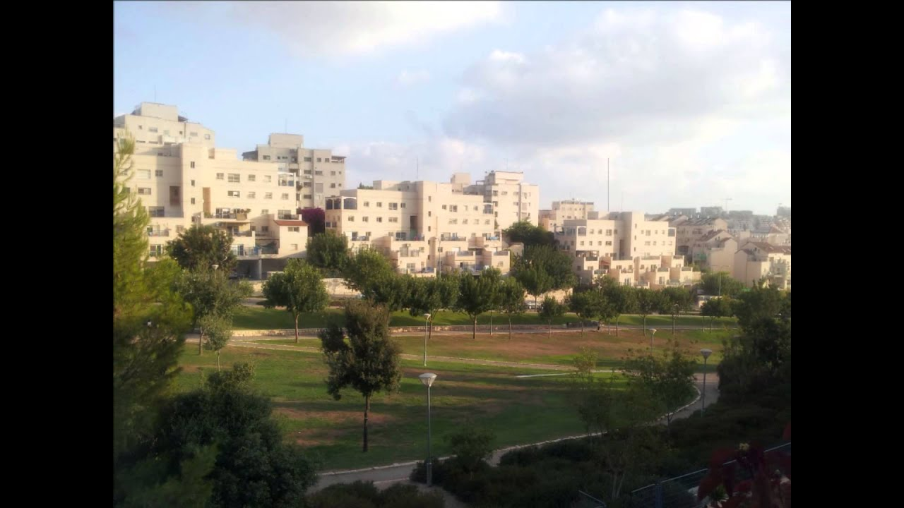 Ramat Beit Shemesh Aleph: Apartment For Sale On Nahal Lachish, Ramat Bet Shemesh
