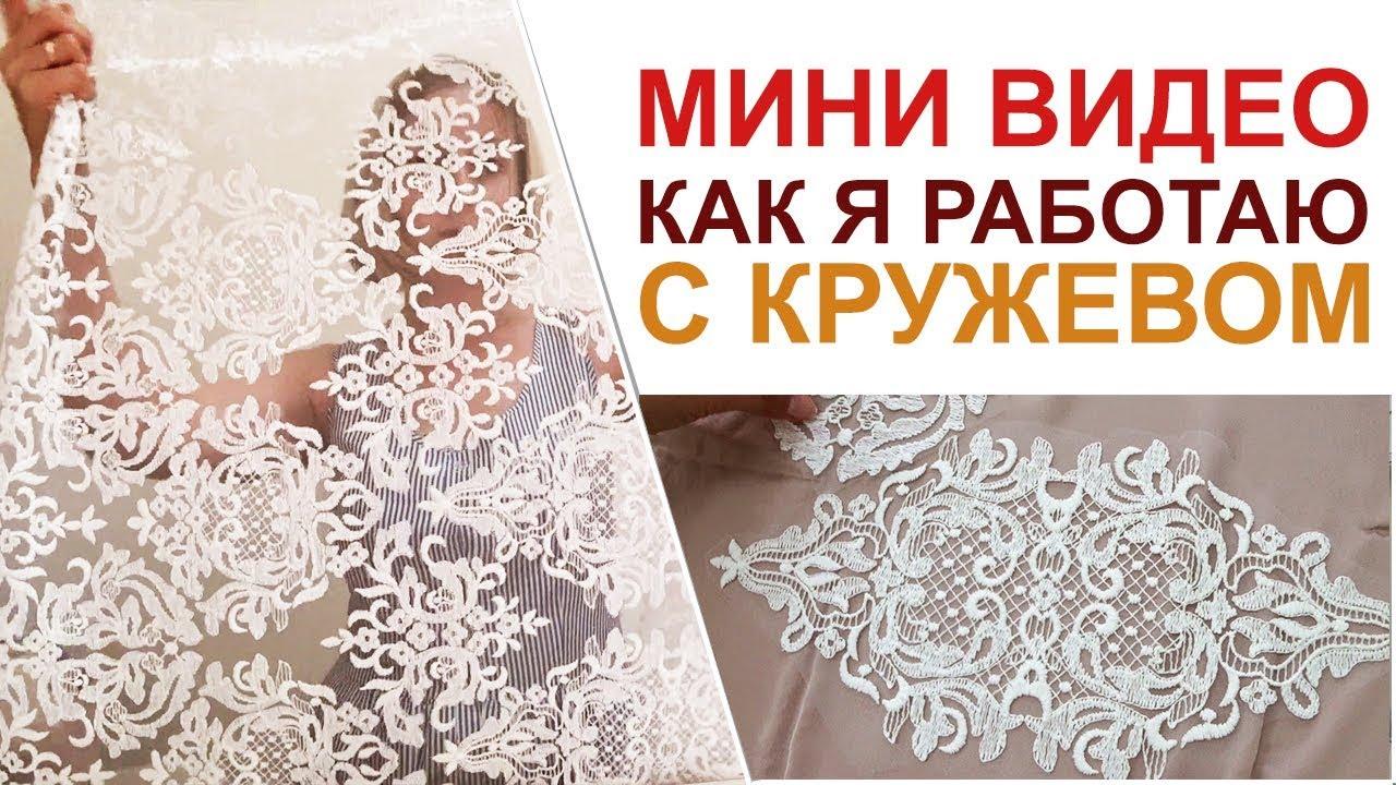Купить гипюровый топ 03495 оптом цены от производителя modnicy в украине одесса на 7км.