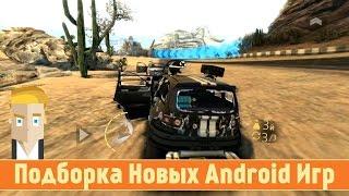 Подборка Новых Android Игр - Game Plan #766