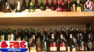 Excise Dept Target For 500 Crores Collection, Application For Liquor License|Teenmaar News|V6 Telugu