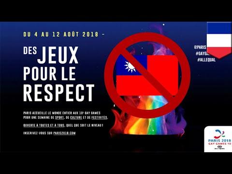 Anti-gay China seeks to ban gay-friendly Taiwan's flag from 2018 Gay Games - TomoNews