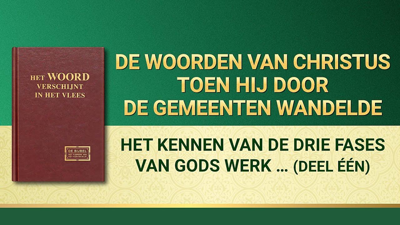 Gods woorden 'Het kennen van de drie fases van Gods werk is de weg naar het kennen van God' (Deel één)