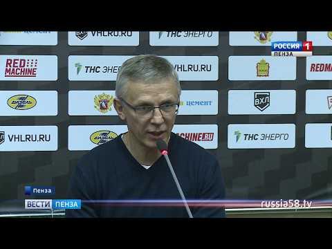 Хоккеист Игорь Ларионов приехал в Пензу за новыми талантами