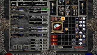 Diablo II Zy-El 1 серия